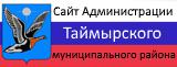 taimyr24.png
